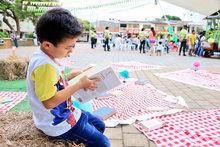 Feria del Libro en Montería